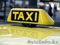 Город-аэропорт-город,  Такси в Актау,  по Мангистауской области