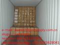 Циндао, Шанхай Нинбо в Актау,  Алматы Актобе перевозка контейнера,  Павлодар