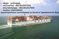 Доставки грузов из Иу Нинбо в Туркменабад, 20 и 40 футовый контейнер,  Туркменбаши