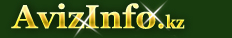 Насосы, качалки, агрегаты в Актау, продам, куплю, инженерное оборудование в Актау - 1024270, aktau.avizinfo.kz